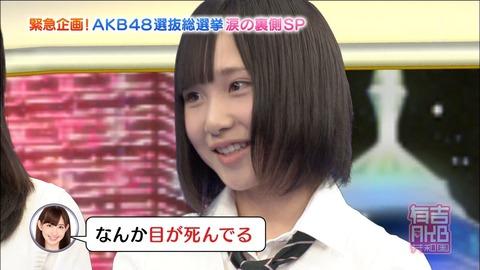 【NMB48】太田夢莉「目が死んでいるとよく言われます」