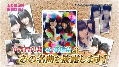 【SKE48】谷真理佳と中西智代梨、どっちが好き?【AKB48】