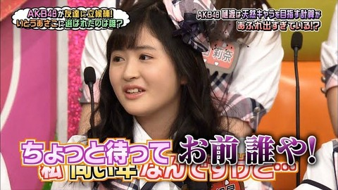 【AKB48】クリスマスイブの握手会で推し増し可能メンバーがこちらwww