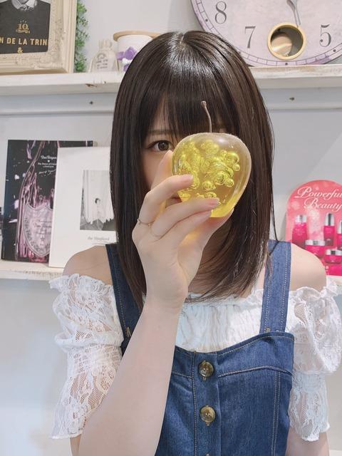 【朗報】ゆいりーちゃんツルツルのお知らせ!!!【AKB48・村山彩希】