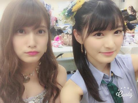 【AKB48】入山杏奈と神志那結衣の美形ツーショットキタ━━━(゚∀゚)━━━!!【HKT48】