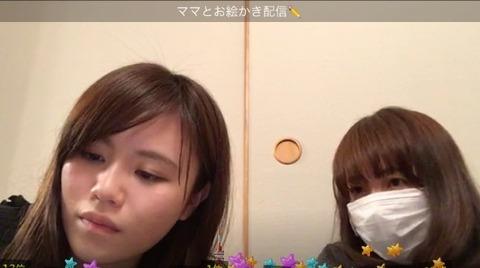 【AKB48】こみはるの母親がSHOWROOMに登場!【込山榛香】