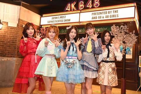 「AKB48劇場15周年記念 年忘れだよ!大晦日公演」出演メンバーとお申し込みについて