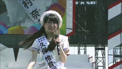 【動画】AKB48久保怜音cの研究生時代かわいすぎワロタwwwwww