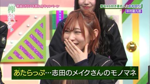 【画像】欅坂46のメンバーが木下百花みたいになってる
