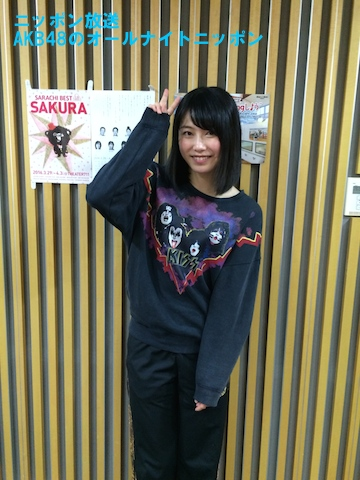 【AKB48】ゆいはんの私服が一周回ってオシャレすぎる件wwwwww【横山由依】