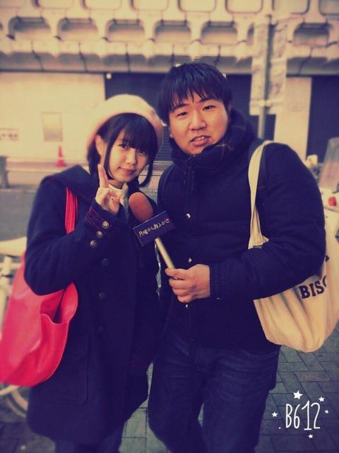 【悲報】フレッシュレモン市川美織とイケメンの2ショット写メが流出