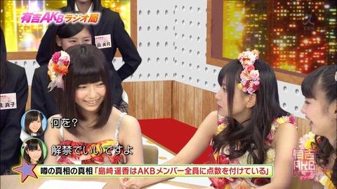【AKB48G】メンバーの口から聞いて衝撃だった言葉