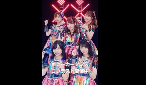 【AKB48G】なぜ最近メンバーが始めるSNSは女性向けの物ばかりなのか?