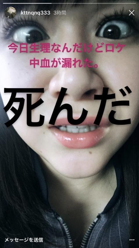 村重杏奈1-576x1024