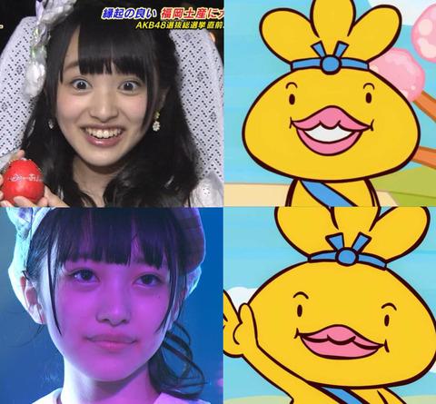 【悲報】みーおん「茂木さんにおでんくんに似てると言われた【AKB48・向井地美音】
