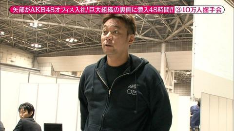 【悲報】元AKB48支配人戸賀崎智信さん、口座残高32万円で無職に