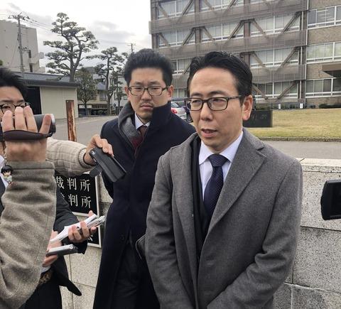 【NGT48暴行事件】新潟地裁がAKSと被告に和解を提案【馴合訴訟】