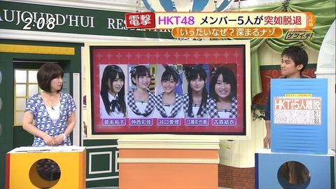 【悲報】元HKT48ゆうこすこと菅本裕子が激白!操り人形は嫌だ
