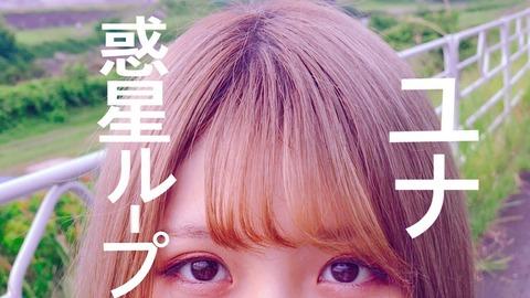 【悲報】元SKE48センターの小畑優奈さんがダンスを披露するも誰も見てくれない・・・【ゆなな】