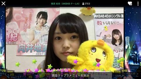 【AKB48】樋渡結依ちゃん(16)のトーク力が凄すぎるんだがwww