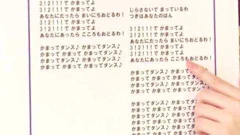 【SKE48】松井珠理奈さん「AKBのセンターになりたい」「卒業したら秋元に弟子入りして夢だった作詞家になりたい」
