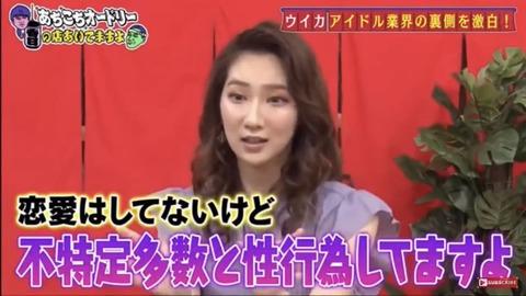 【悲報】ファーストサマーウイカ 「アイドルの恋愛に激怒してるのは大体おじさん」←反論できる?