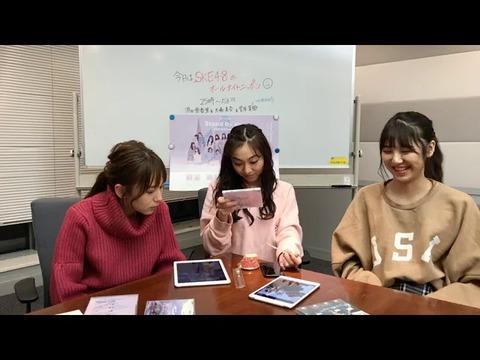 【SKE48】須田亜香里「センターじゃないと出ませんって言ったらセンターになった」【制服の芽公演】