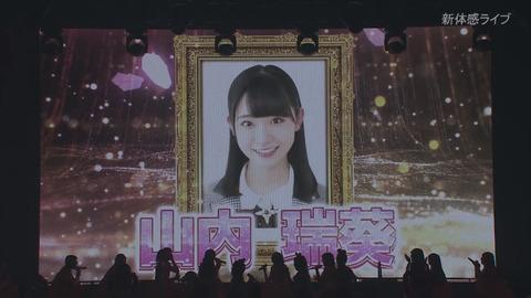 【AKB48】57thシングル、3/18に発売決定!センターは山内瑞葵