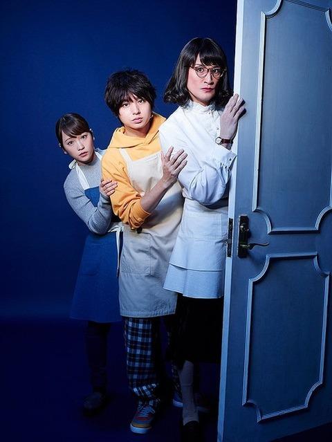 【朗報】川栄李奈が「家政夫のミタゾノ」パート3に出演決定!!!