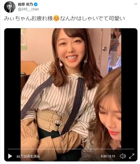 指原莉乃さん、親友・峯岸みなみの卒業発表をAKB48劇場で見届ける