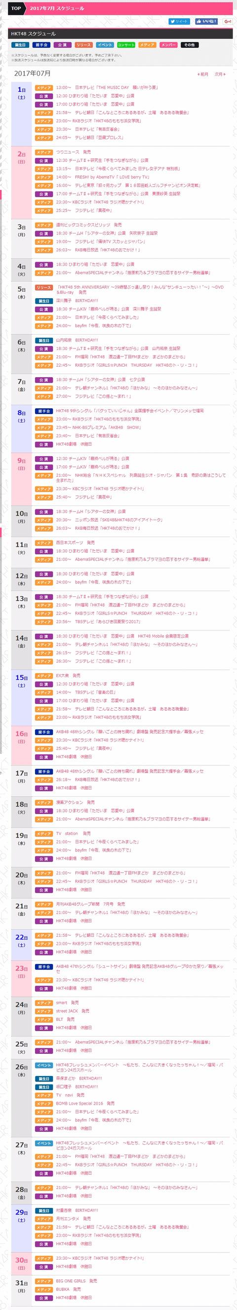 jp 2017-07-16 01-42-29