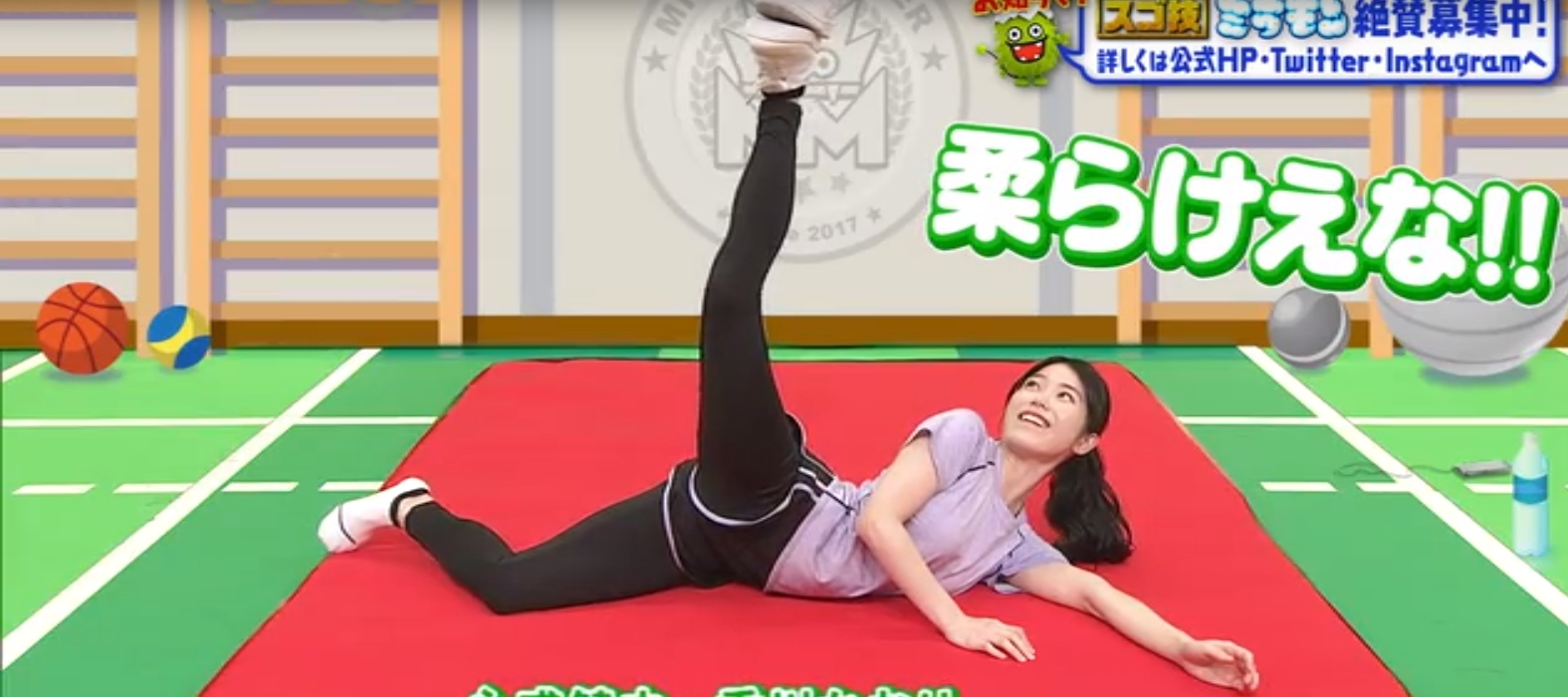 【AKB48】横山由依が次回のミライモンスターでセクシーストレッチ姿を公開www