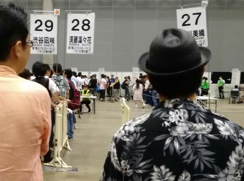 【NMB48】昨晩彼氏とS●Xしてた須藤凜々花の握手会に行ってるヲタってどんな気持ち?