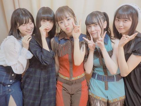 【AKB48】15期仮研の荻野由佳(ホリプロ所属の一流タレント)さんが飯野雅の卒業発表に駆けつける!