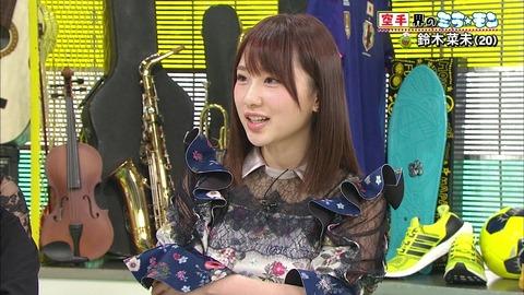 【AKB48】高橋朱里、4年間極真空手やっていた【ミライモンスター】