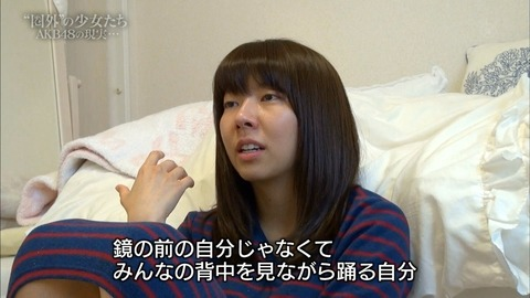 【AKB48】島田晴香、中村麻里子、中西智代梨の共通点について