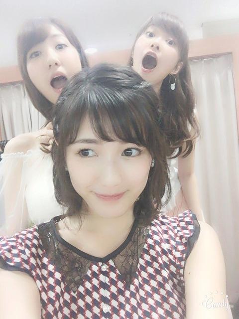 【悲報】渡辺麻友、モバメ配信終了のお知らせ【AKB48 Mail】