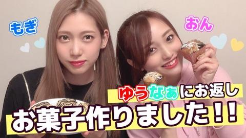 【AKB48】向井地美音総監督「去年は