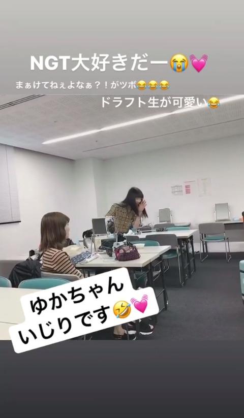 【悲報】NGT48荻野由佳さん、楽屋でメンバーからガン無視されるwww