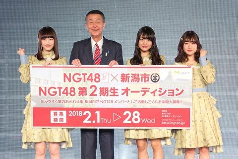 【悲報】NGT48加藤美南「新潟に住む覚悟がある子は募集して下さい」