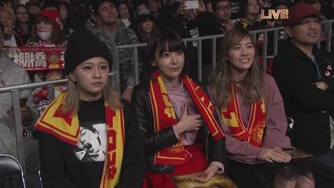 【AKB48】宮脇咲良、松井珠理奈、島田晴香が東京ドームで新日本プロレスを観戦