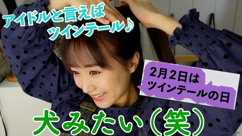 【AKB48】チーム8坂口渚沙さんのYouTubeチャンネルが伸び悩んでしまった理由