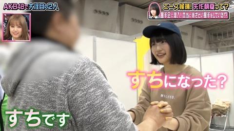 【AKB48G】俺こそが一番のキモヲタだ!っていうエピソード書いてけ