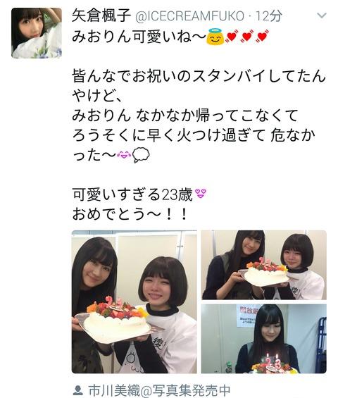 【NMB48】ふぅちゃんがみおりんのお誕生日ケーキを狙ってるさかい【矢倉楓子・市川美織】