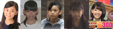 【HKT48】咲良たんってアンチが必死に叩いてるけど昔から可愛いかったんだな【宮脇咲良】