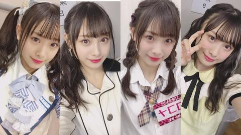 【AKB48G】今年大人気になりそうなロリメンと言えば誰?