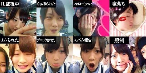 【悲報】AKB48川栄李奈のロケを打ち切ったバイキングが2.7%