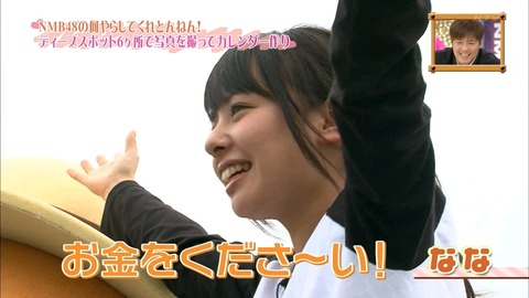 【NMB48】山田菜々みたいな声出すだけで笑いが起きる存在