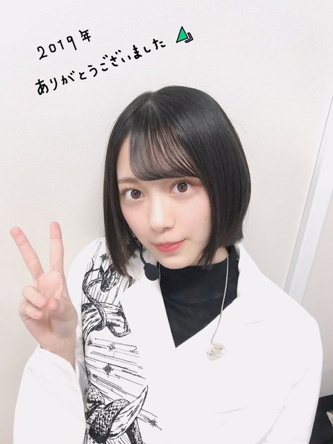【衝撃】欅坂46についに平手以外のセンターが爆誕!!!