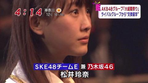 乃木坂ヲタが署名の次は壮絶な嫌がらせを宣言