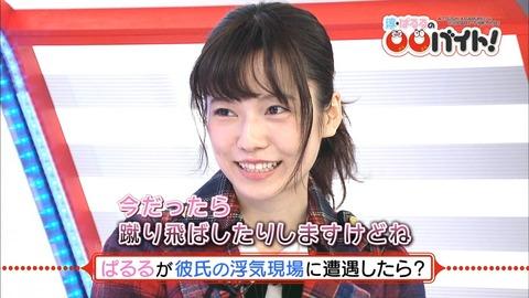 【AKB48】ぱるるは彼氏の浮気現場に遭遇したら蹴り飛ばすらしいwww【島崎遥香】