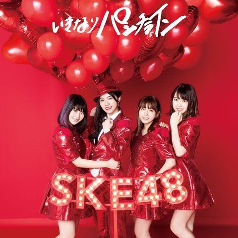 【SKE48】23rd「いきなりパンチライン」2日目売上は36,378枚