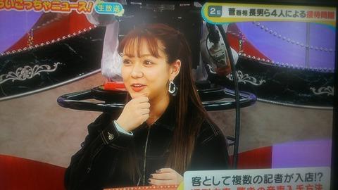 【HKT48】村重杏奈が自宅の家賃が3万5000円と暴露www