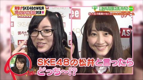 【SKE48・NMB48】何故支店の最初の推されメンはことごとく失敗し、2番目は成功するのか【HKT48・STU48】